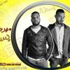 Download مهرجان يسطا غناء بيبو الديزل  و مينا كيتو توزيع كيتو 2018 Mp3