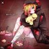 tokyo teddy bear cover espa%c3%b1ol sinay