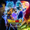 23. Prelude to a Comeback - Dragon Ball Super: Broly OST