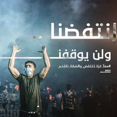 نشيد(جديد)    ما كلينا    فرقة الوفاء للفن الإسلامي