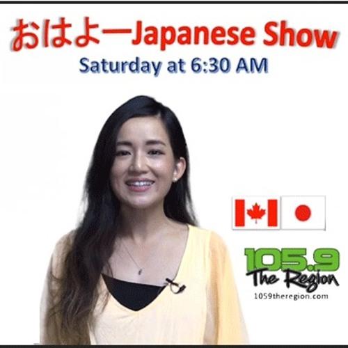 おはよー Japanese show