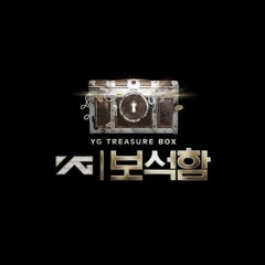 Stay - Park Jeongwoo & Kim Yeongue