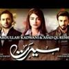 Rab Waris _Sahir Ali Bagga    Seerat _ OST