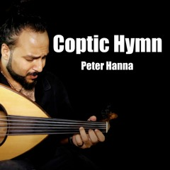 موسيقى رائعة(يامريم البكر)🎶 يترنم و يناجي العود فيها بكل الاحاسيس | Coptic Hymn