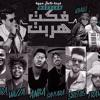 Download مهرجان فكت هربت   عبده سيطرة Mp3