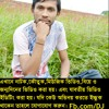 Oporadhi Dj Mix - Arman Alif - Bangla New Song 2018 - Dj  FIROZ bD