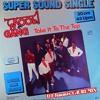 Kool & The Gang - Take It To The Top (DJ Jimmis GR Remix)
