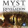 Myst 4 Revelation Soundtrack - 21 Curtains (Performed By Peter Gabriel)