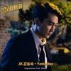 JK 김동욱 - Yesterday 플레이어 OST Part 3 - Player OST Part 3