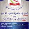Esha Salaah by Sheikh Abdul Rashid Ali Sufi
