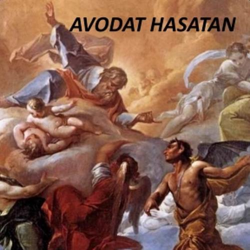 AVODAT HASATAN
