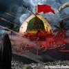 Waris-e-Ilm-e-Nabi, Ya Hussain ibn-e-Ali - Tejani Brothers