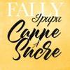 Fally Ipupa - Canne À Sucre #D