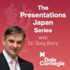 The Japan Gap Between Speaker And Audience Is Still Vast