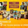 013 5 Top Telugu Movies Of 2018 Mp3