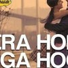 Tera Hone Laga Hu Remix With Dj Lemon By Praveen
