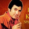 Ultimate Rajesh Khanna Hit Songs Jukebox - Best Of Bollywood Old Hindi Songs