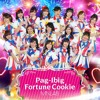 MNL48 - Pag Ibig Fortune Cookie