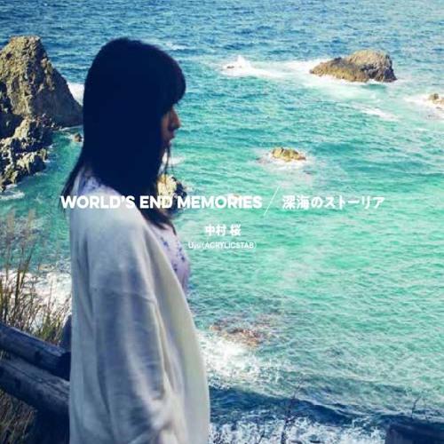 WORLD'S END MEMORIES/深海のストーリア [Sample]
