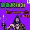 Bhole Samne Aao  Rap Song -  BS RAPPER   OFFICIAL VIDEO RAP 2018