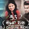 Mage Pana Sudu 2 Punjab Dance Mix Dj Dasun Remix Mp3