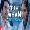 Tu Hi Aham By Ronkini Gupta Full Song Sui Dhaaga - Made In India | Anushka, Varun, Anu Malik