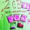 2CB- Yei P X Chulo Style X Yoryi LastKing (Prod. Milton Sierra)