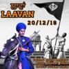 Laavan    Chaar Sahibzade Tribute     Pritpal Singh Bargari    Manraj Singh