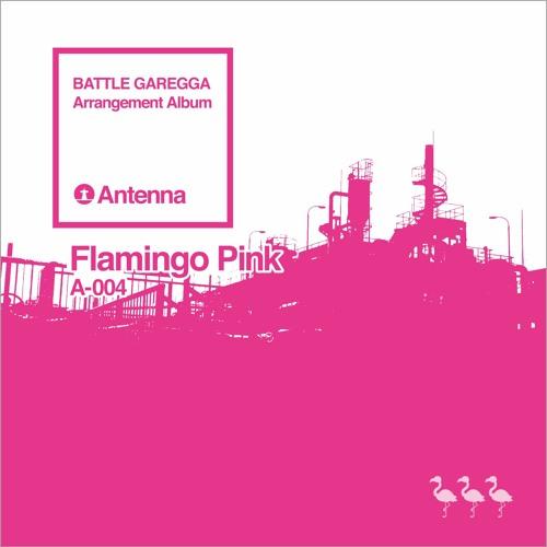Flamingo Pink(Crossfade Demo)