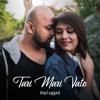 Tari Mari Vato - Unplugged!