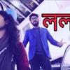 LOLONA   Shiekh Sadi   Bangla New Song 2018
