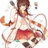 Download Feliz Cumpleaños Kuro/ I am Here + Talkloid  (Yuezheng Ling,Oliver & Zhiyu Moke) Mp3