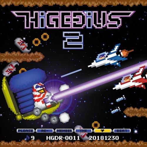 HIGEDIUS 2 (Crossfade)