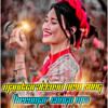 Mandaarakkaavu New Song [ Theenmar Congo ] Remix By Dj Madhu Smiley