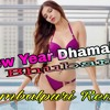 New Year Dhamaka - Bhuban ( Sambalpuri Remix  ) Dj IS SNG