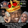 Eps 10 - Cardi B / Offset Fake Breakup, Jacquees King Of R&B?, Black Fishing (With Bigz and S)