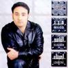 Download Pasha Masr - مجد القاسم لعبتك Mp3