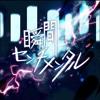 Download Afterglow - 瞬間センチメンタル 【Shunkan Sentimental】 Mp3