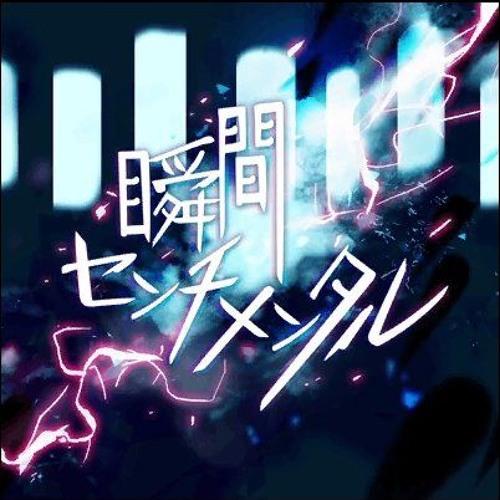 shunkan sentimental mp3 download