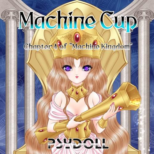 Machine Cup (Digest)