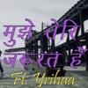 BTS - I Need U (Hindi Version)Vivek Roy Ft.Yrihaa