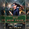 Rickshaw Old Is Gold Song ( Hd Gajjal Congo )  Mix By Dj Vicky