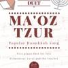 Maoz Zur Piano Duet