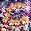 Download Jingle Bells ga Tomaranai Mp3