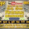 Kaise Main Bhula Dun Tujhe Yaad Teri Remix Hindi Love Sad Song 2019 By Dj Deepak Firozabad