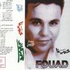 محمد فؤاد - و أنت بعيد / winta b3id - Muhammad Fuaad