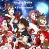 Download Jingle Bells Ga Tomaranai Sparkling KOKORO Cover Mp3