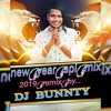 O Pilla Monika Song New Year Spl Remix By Dj Buntty