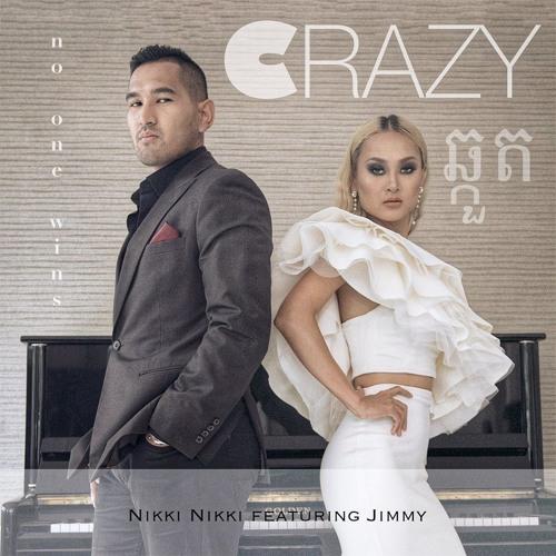 Nikki Nikki ft Jimmy - Crazy