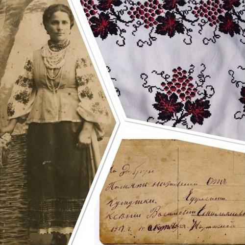 71. Slavic Folk Museum: Interview with Irina Souchtchenko